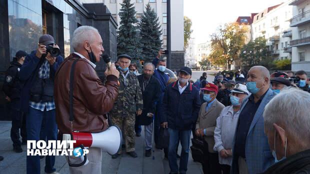 «Верни наши деньги!» – ветераны силовых органов взбунтовались против Зеленского