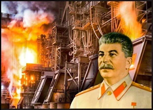 Как Сталин не дал превратить СССР в сырьевой придаток Запада. План Дауэса, воплощенный спустя 65 лет.