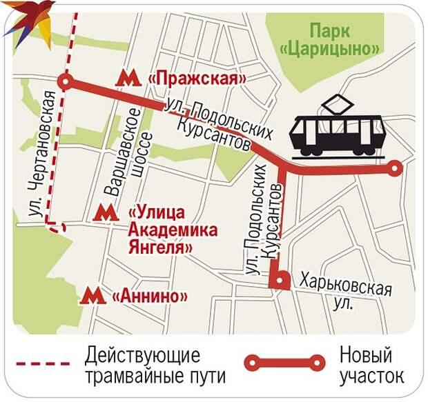Новые маршруты в Москве: Трамвай вернется на Таганку и помчится в Троицк