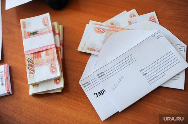 ВТюменской области бухгалтер украла избюджета 27 млн рублей
