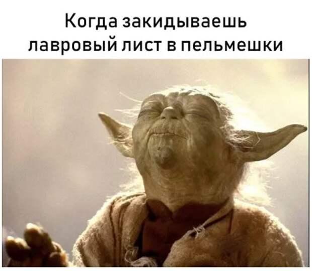 Встречаются два приятеля:  - Ты че такой грустный?...