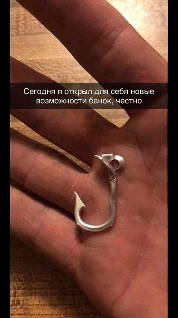Рыболовный крючок для выживальщика