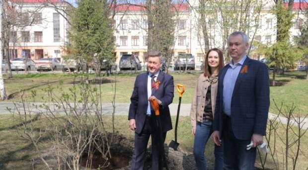 Актриса Ирина Безрукова присоединилась к акции «Сад памяти» в Новосибирске