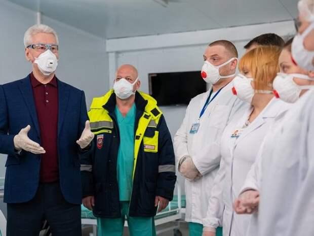 Собянин оценил ситуацию с COVID-19 в Москве: Сложная, но не драматичная