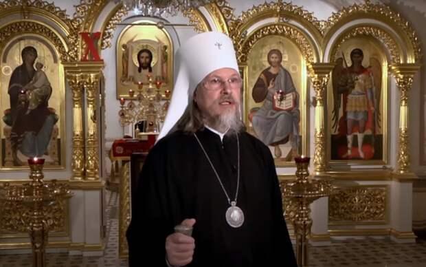 Митрополит Марк призвал рязанцев не поддаваться страхам при чтении новостей