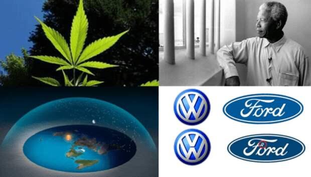 Эффект Манделы объяснил научный эксперимент с курением марихуаны