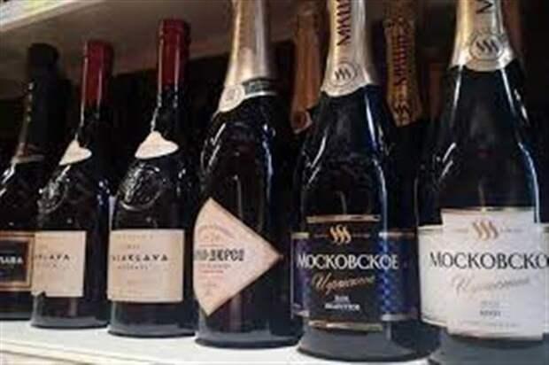 Маркировка шампанского