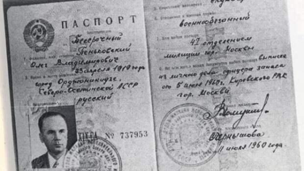 «Пятая графа»: зачем в паспортах СССР указывали национальность?
