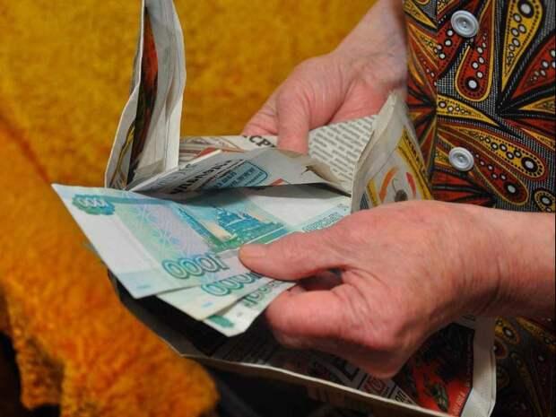 Пенсионные накопления: как не допустить пропажи, и как выгоднее перевести средства