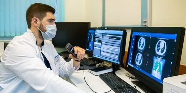 Москва обновляет диагностическую медтехнику по контрактам жизненного цикла. Фото: М. Мишин mos.ru