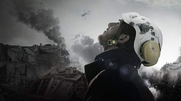 «Провал очевиден»: эксперт объяснил отказ США финансировать «Белые каски» после «медвежьей услуги» в Думе