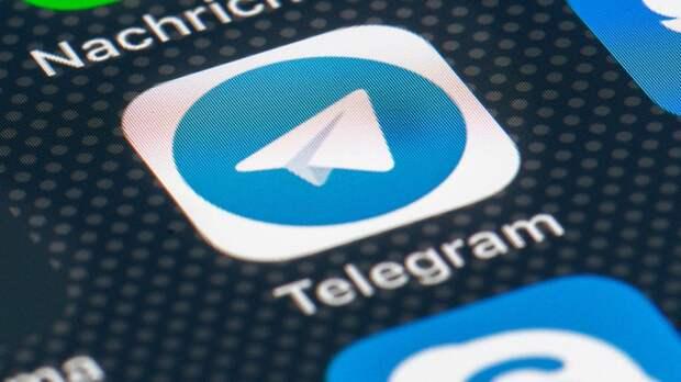 Минюст Германии подтвердил данные о правовых претензиях к Telegram