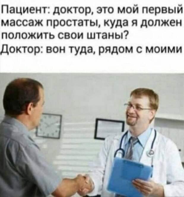 Убойные приколы из жизни врачей