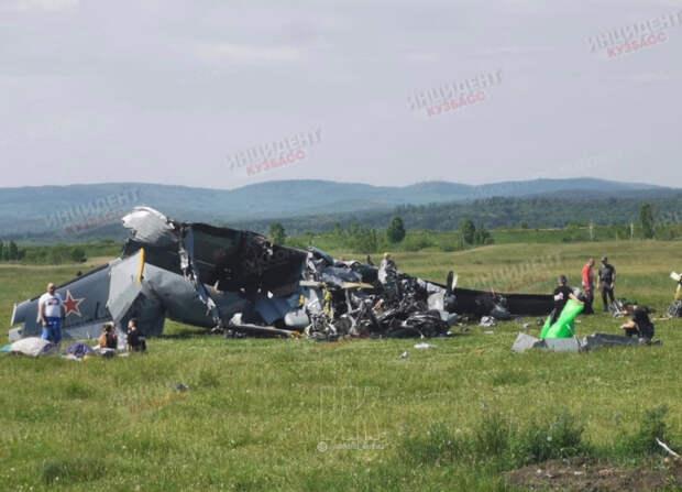 Названа причина крушения самолета вКузбассе