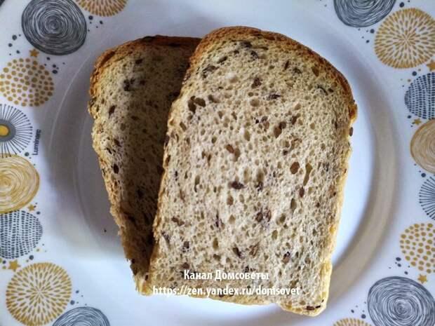 В России пекут хлеб из фуражного зерна, которым в СССР кормили скот, птицу