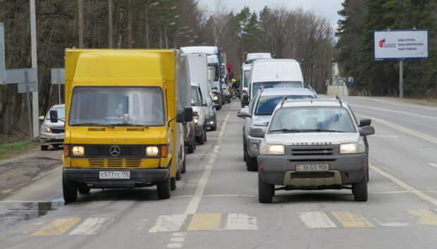 В Подмосковье на 33% выросло число машин на дорогах