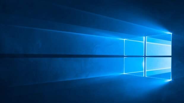 Microsoft сообщила об особенностях новой версии Windows 10