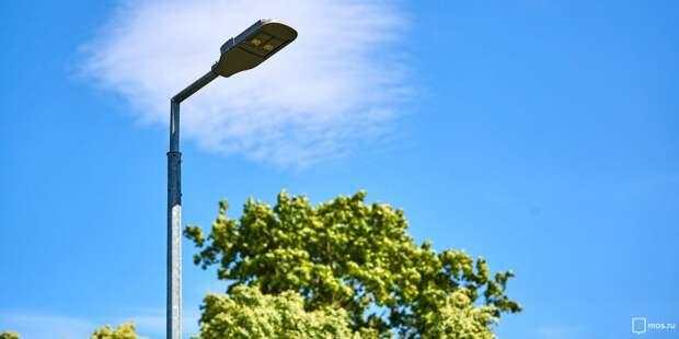 На улице Героев Панфиловцев обновят фонари до конца года– префектура