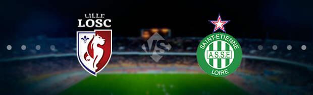 Лилль - Сент-Этьен: Прогноз на матч 16.05.2021