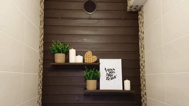 Сила декора: бюджетное преображение маленького туалета