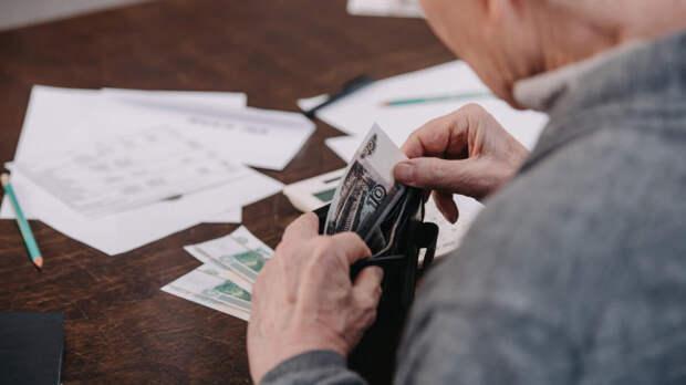 О праве некоторых россиян на двойную пенсию рассказал юрист