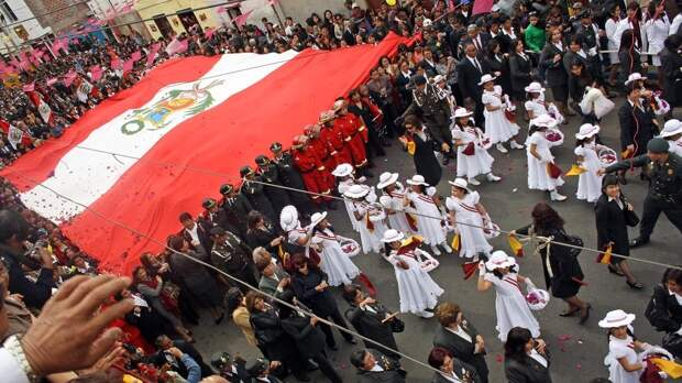 Педро Кастильо официально возглавил Перу