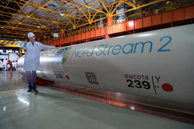 Зачем санкции: в США считают ограничительные меры против «Северного потока-2» недейственными
