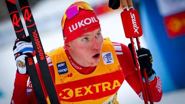 Большунов пропустит этап Кубка мира по лыжным гонкам в Ульрисехамне