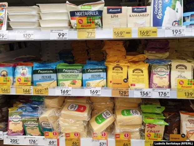 Сыры в псковском супермаркете