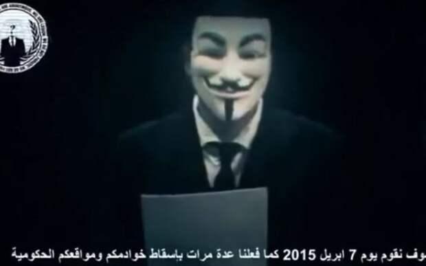 Арабские хакеры обрушили свой гнев на Израиль   Фото: