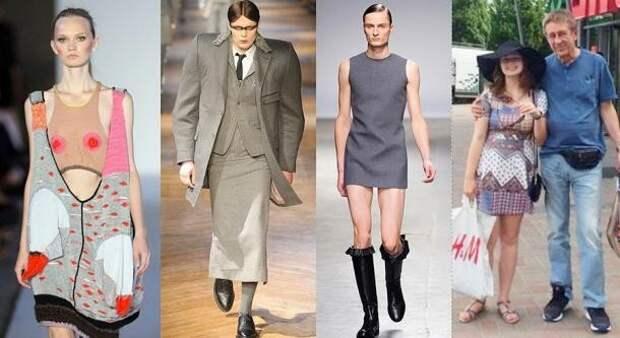 Высокая женоненавистническая мода геи, мнение, мода, общество