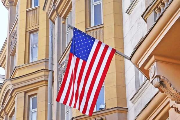 Десять американских дипломатов из посольства США в Москве объявлены персонами нон грата