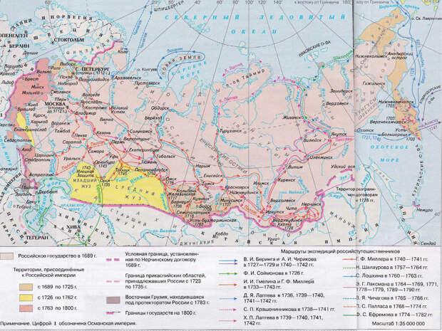 История на стороне России. Две поправки в Конституцию, ради которых стоило ждать 20 лет