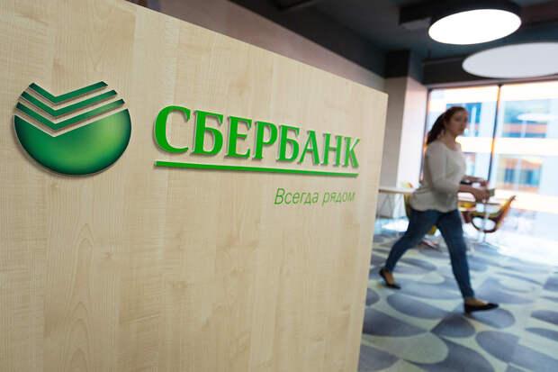 Сбербанк повысит ставки по ипотеке и вкладам