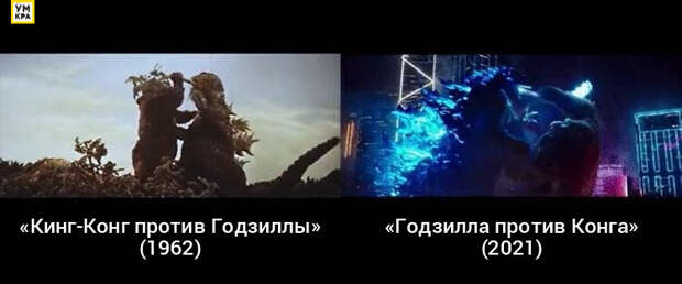 Источник: https://www.reddit.com/r/MovieDetails/comments/my5w05/in_godzilla_vs_kong_2021_the_scene_where_kong/