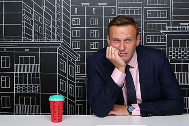 Суд оштрафовал фонд Навального за нарушение закона об иноагентах