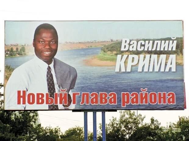 Жоаким  (Василий) Крима