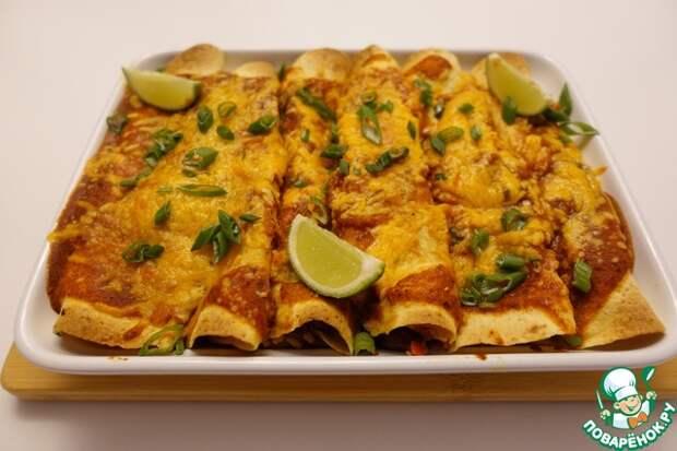 Мексиканская энчилада с куриным фаршем