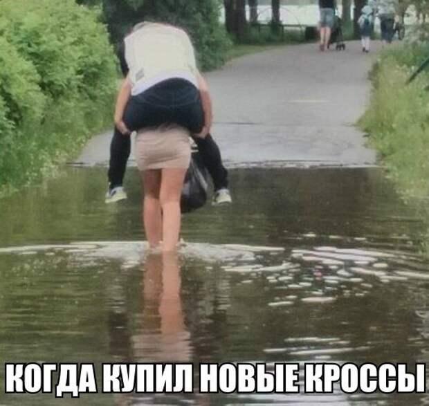 Смех в картинках...от Михалыча
