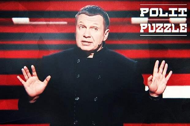 Соловьев отреагировал на «парад бессилья» в стихах актера Назарова