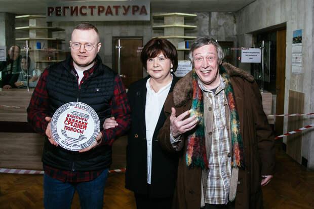 Опубликованы сцены с Михаилом Ефремовым в несыгранной роли из сериала «Вампиры средней полосы»