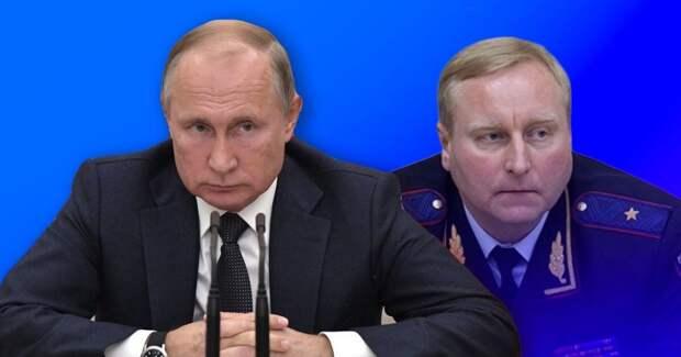 11 генералов СК, МВД и МЧС, которых уволил Путин