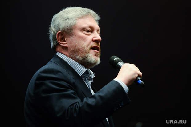 Явлинский рассказал, куда уходят пенсии россиян