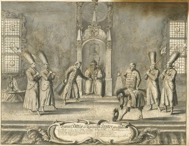 """Эрик Пальмквист. """"Приём царём Алексеем Михайловичем шведского посольства в 1674""""."""
