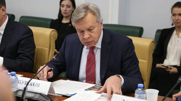 Сенатор Пушков назвал неполной картиной критику советской власти Чубайсом