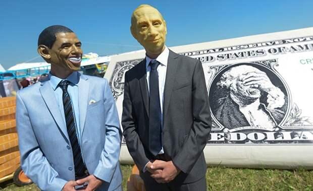 Der Spiegel: как Обама пытался водить Путина за нос