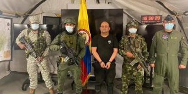 В Колумбии арестован второй после Эскобара глава наркокартеля