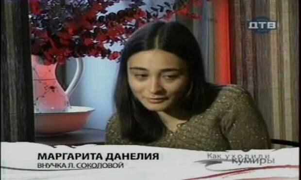 Трагическая судьба актрисы Любви Соколовой