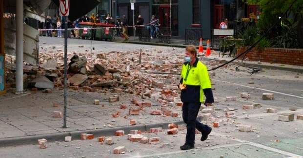 В Австралии произошло сильное землетрясение. Оно застало всех врасплох