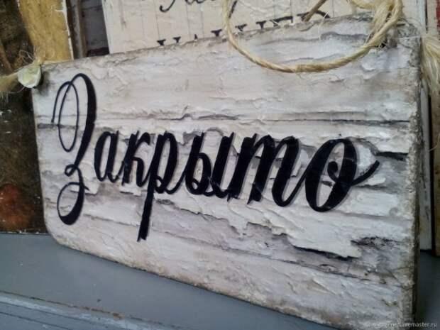 В Севастополе один за одним закрываются торговые центры